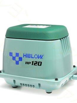 Комплектующие - Hiblow HP-120 -бесплатная доставка и установка, 0