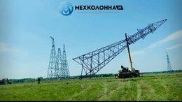 Инженер - Инженер отдела материально-технического снабжения, 0