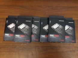 Внешние жесткие диски и SSD - Nvmе SSD Samsung 980 PRO 1TB (Новые), 0
