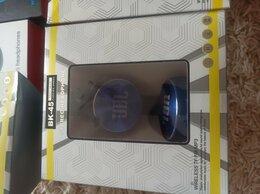 Наушники и Bluetooth-гарнитуры - Беспроводные накладные наушники, 0