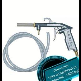 Пневмопистолеты - Пистоле пескоструйный fubag, 0