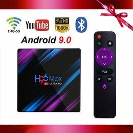 ТВ-приставки и медиаплееры - Смарт тв приставка H96 MAX 4/64 RK3318 Android 9.0, 0