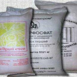 Изоляционные материалы - Мешки полипропиленовые б/у 25 кг , 0