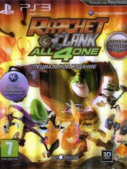 Игры для приставок и ПК - Видеоигра Ratchet and Clank: All 4 One…, 0