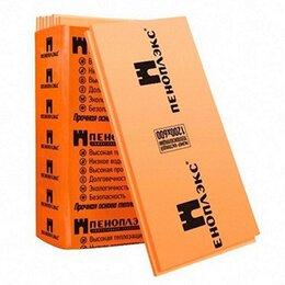 Изоляционные материалы - Пеноплекс 50 мм, 0