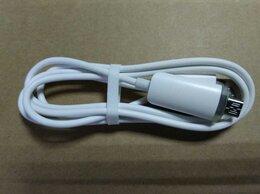 Зарядные устройства и адаптеры - Интеллектуальный зарядный кабель, 0
