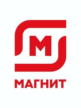 """Кассир -  Продавец-кассир в сеть супермаркетов """"Магнит"""", 0"""