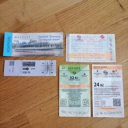 Билеты - Билеты проездные, 0