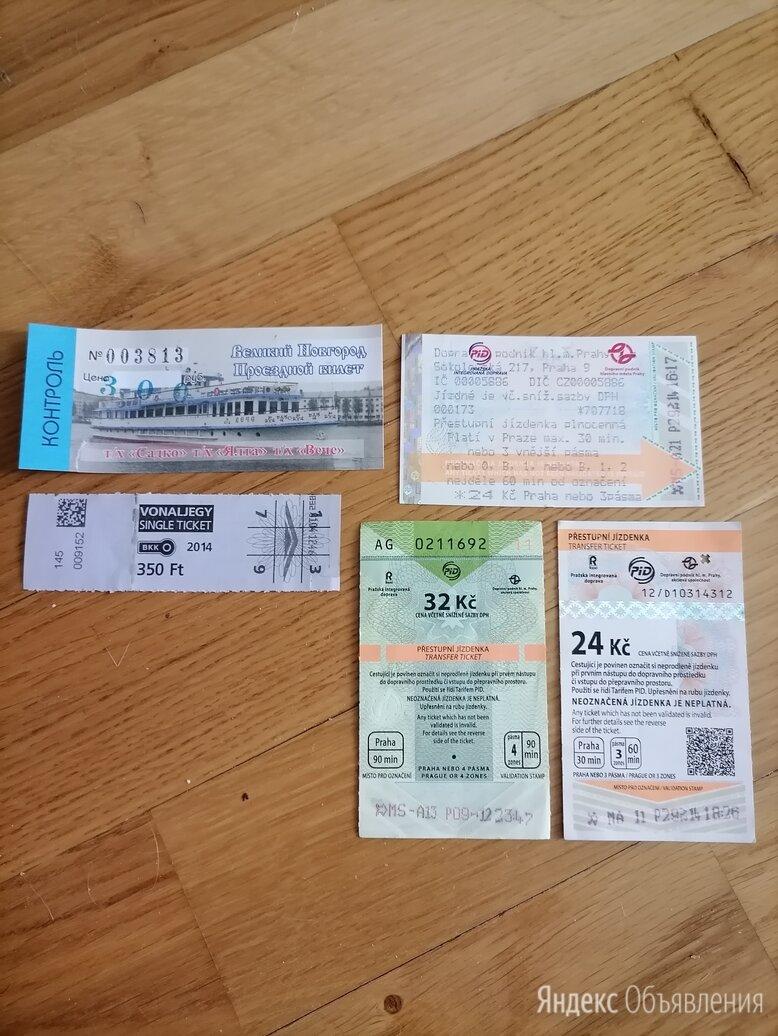 Билеты проездные по цене 40₽ - Билеты, фото 0