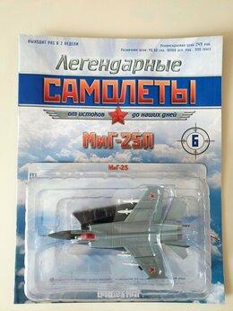Модели - Легендарные самолеты №6 МиГ-25 1/144 Деагостини, 0