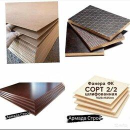 Древесно-плитные материалы - Фанера   8*1525*1525 мм сорт 2/2 шлифованная, 0