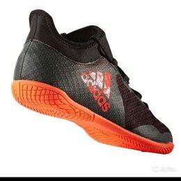 Обувь для спорта - Футзалки Adidas X 17.3 новые, 0