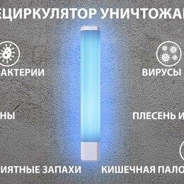 Очистители и увлажнители воздуха - Бактерицидные облучатели, 0