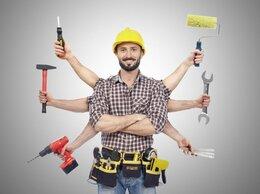 Мастера - Помощник мастера по ремонту бытовой техники, 0