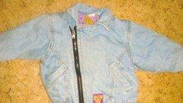Куртки и пуховики - Куртка джинсовая утепленная до 2х лет, 0
