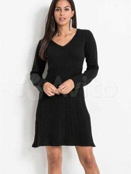 Платья - Bonprix платье вязаное с поясом, 0