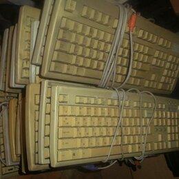 Клавиатуры - Продам раритетные клавиатуры. Рабочие., 0