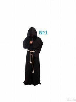 Карнавальные и театральные костюмы - Одеяние монаха, чумного доктора, смерти, 0