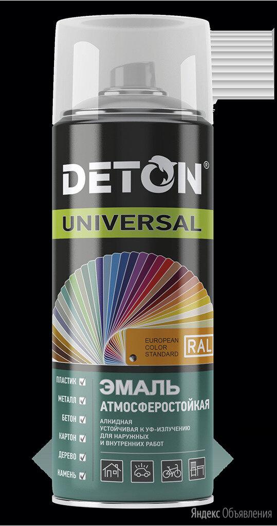 Краска аэрозольная эмаль алкидная атмосферостойкая 520мл DETON (КОД:738532) по цене 170₽ - Аэрозольная краска, фото 0