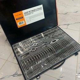 Наборы инструментов и оснастки - Набор метчиков и плашек М2-М18 110 предметов, 0