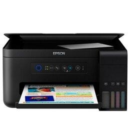 Принтеры и МФУ - МФУ Epson L4150, 0