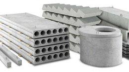 Железобетонные изделия - ЖБИ плиты перекрытия, 0