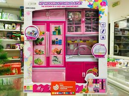 Мебель для кухни - Набор Кухня, 0