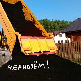 Удобрения - чернозём и перегной.арт.532217, 0