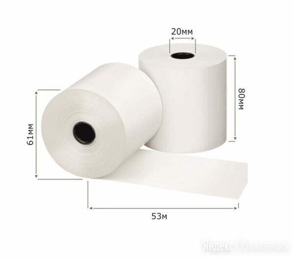 Чековая лента  80*61 53м (5916) 6*10 (60шт) термолента по цене 37₽ - Бумага и пленка, фото 0