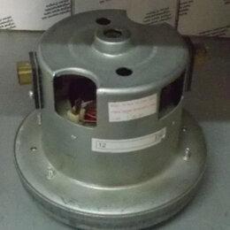 Аксессуары и запчасти - Мотор пылесоса 2200w, H-129/h40, D140/d96mm, 0