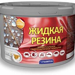 Масла, технические жидкости и химия - Жидкая резина черная  6 кг Капитель, 0