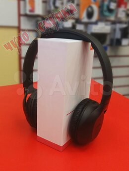 Наушники и Bluetooth-гарнитуры - Наушники Philips UpBeat UH202, 0