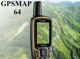 GPS-навигаторы - гармин 64, 0