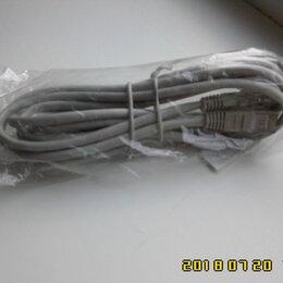 Кабели и разъемы - 3 кабеля от модема и роутера и сплиттер, оптом., 0