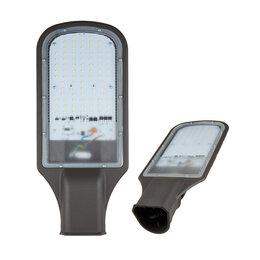 Уличное освещение - Светильник светодиодный уличный ULV-R22H-100W/DW…, 0