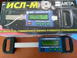 Люфтомеры - Преобразователь измерительный угла поворота, 0