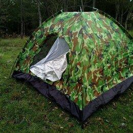 Палатки - Кемпинговые палатки по выгодным ценам!, 0
