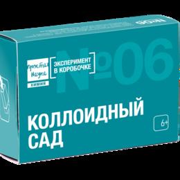 Наборы для исследований - Эксперимент в коробочке Коллоидный сад арт. 0-306, 0