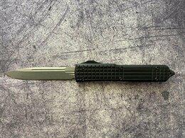 Ножи и мультитулы - Нож Microtech Ultratech MK2 DELTA drop point, 0