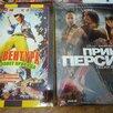 DVD диски + игры+ Фильмы по цене 9₽ - Игры для приставок и ПК, фото 2