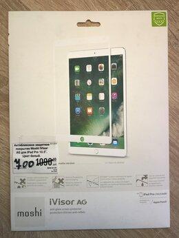 Защитные пленки и стекла - защитное стекло iPad Pro 10,5 Moshi, 0