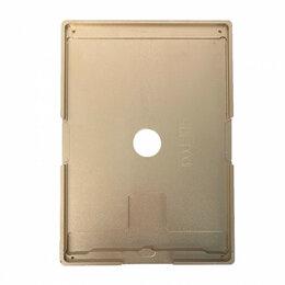 """Запчасти и аксессуары для электронных книг - Форма металлическая для дисплея iPad 10.5"""", 0"""