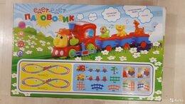 Детские железные дороги - Железная дорога для малышей, 0
