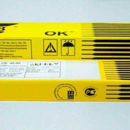 Электроды, проволока, прутки - Электроды ESAB ОК-46/3мм/5,3кг, 0
