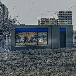 Готовые строения - Киоски нового дизайна на складе в наличии, 0