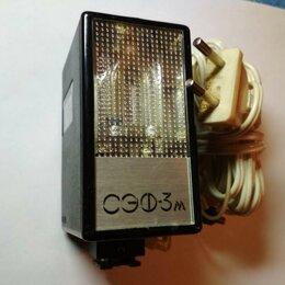 Фотовспышки - Фотовспышка камеры СЭФ-3м, 0