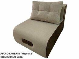 """Кресла - Кресло-кровать """"Мария-2"""" ткань Мальта Санд, 0"""