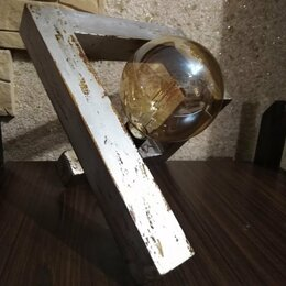 Настольные лампы и светильники - Светильник в стиле Loft, 0
