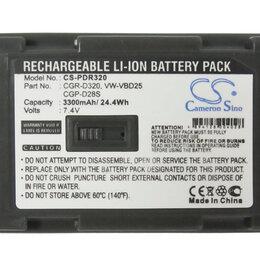 Аккумуляторы и зарядные устройства - Усиленный аккумулятор для Panasonic CGR-D28S, CGR-D320, LIP-320, 0