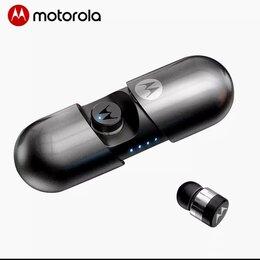 Наушники и Bluetooth-гарнитуры - Беспроводные наушники Motorola VerveBuds 400, 0